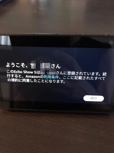f:id:taka2510042:20190806195216p:image