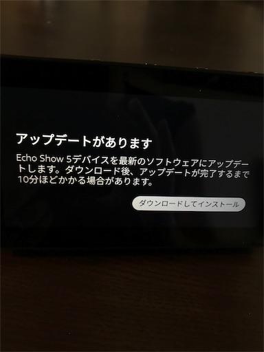 f:id:taka2510042:20190806195359j:image