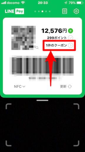 f:id:taka2510042:20190812220407p:image