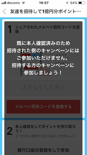 f:id:taka2510042:20190830200400p:image