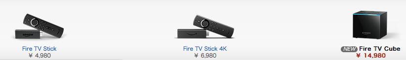 【Amazon】「Fire TV」 +「 Echo」 = 「Fire TV Cube」? ハンズフリー 11月5日に第2世代が日本でも発売