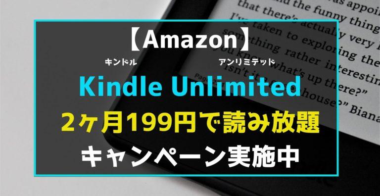 キンドル Kindle